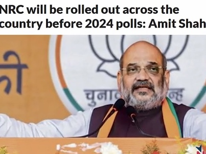 Amit Shah issued warning to CAA protesters for using RSS against them