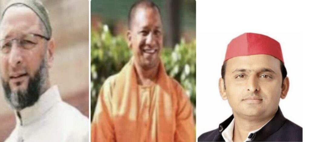 BJP Gains Momentum In UP After Owaisi House Vandalized In Delhi